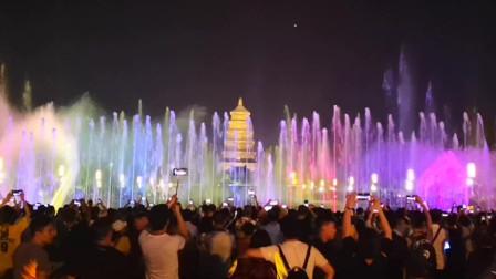 原创视频!亚洲第一大雁塔音乐喷泉全景水舞 现