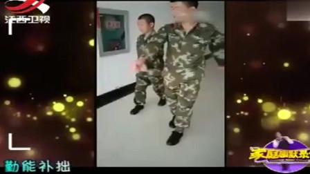 家庭幽默录像:教一个四肢不协调的同学踢正步