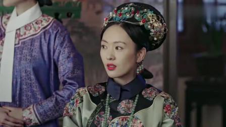 如懿传:皇上被一美女给迷倒了,后宫这些女人