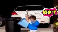 家庭幽默录像:弟弟好心帮姐姐,怎料一不小心