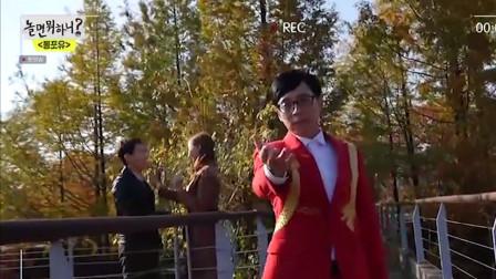 综艺:男女明星拍虐心戏,刘在石在一旁捣怪还