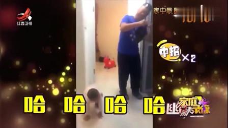 家庭幽默录像:老婆的胶带整蛊已经让许多老公