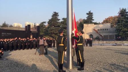 南京大屠杀纪念馆举行国家公祭仪式 为死难者下半旗致哀