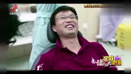 家庭幽默录像:亚洲舞王秒变喜剧之王,小猪你