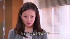 王霁川为报仇,想方设法恶搞小秋,殊不知她是