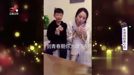 家庭幽默录像:姜还是老的辣,母亲一招成功抢