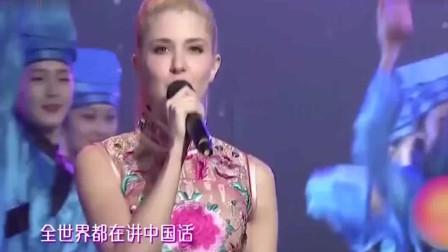 老外在中国:法国美女翻唱《中国话》,网友: