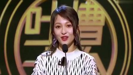 张韶涵重回娱乐圈后,吐槽人的功力不减!