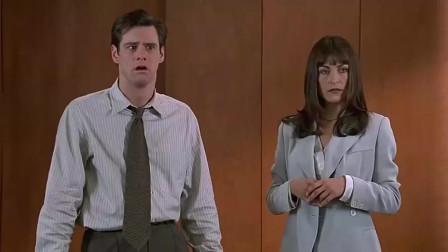 小伙不能说谎,美女故意带他去说老板坏话,可