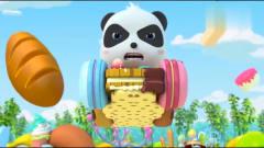 宝宝巴士:奇奇开着甜甜圈车对抗美食机,结果