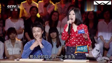 美女问陈坤:别人眼中的陈坤和自己内心的陈坤