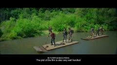 云南虫谷:鬼吹灯系列,其中一部震撼的电影