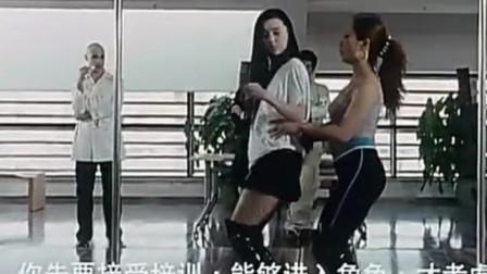 范冰冰早期钢管舞的视频,这妖娆的舞姿有没有