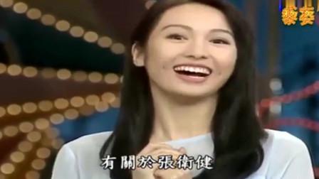 综艺:张卫健黎姿闹绯闻,清纯甜美的黎姿直言