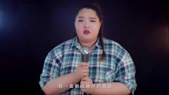 美女翻唱经典歌曲《过火》,真的是给你自由太
