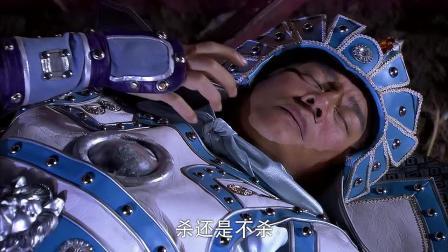 薛平贵遭副元帅暗杀,不料这时来了两位绝世美