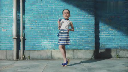 日本恶搞冰淇淋广告:一半是大叔,一半是美少