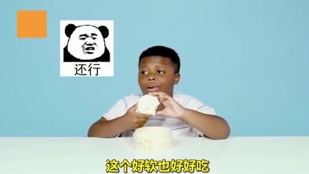 老外在中国:爆笑!美国小孩试吃包子惊成表情