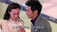 遇见王沥川:美女收到精致椅子,老爸却想配一