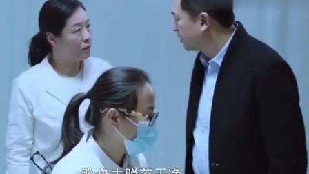 男主任刚下班去吃饭,却碰见晕倒的美女,竟是