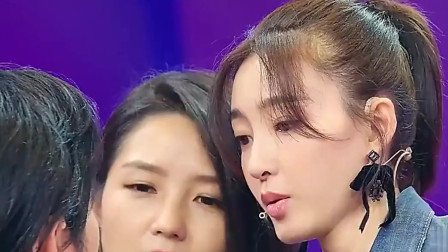综艺:王丽坤给高以翔化女妆,吻唇印带口水送