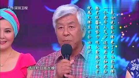 张洪杰现编顺口溜!自侃:我要是诗人那得把鼻