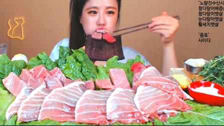 韩国网红吃播,大口吞咽生鱼片,美女这颜值没
