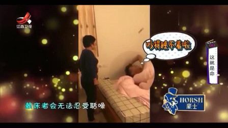 家庭幽默录像:如何叫醒赖床者,妈妈们各出奇