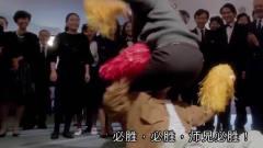 赌侠:刘德华赢钱,星爷和达叔在一边热舞,有