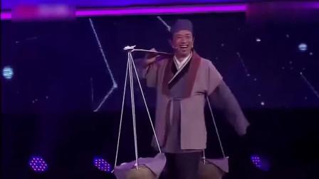 大潘变身武大郎,居然跟织女约会了,织女张小