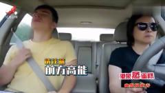 家庭幽默录像:外出旅游小伙浑身是戏,突破天