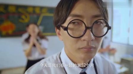 小伙暗恋美女老师,不料老师有了男朋友,还订