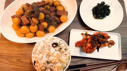 韩式酱牛肉的制作方法 看着食材就非常的过瘾