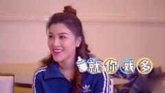 刘维表演梦露跳钢管舞