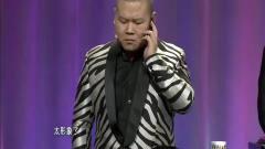 岳云鹏和媳妇打电话!谈话内容太搞笑,旁边美