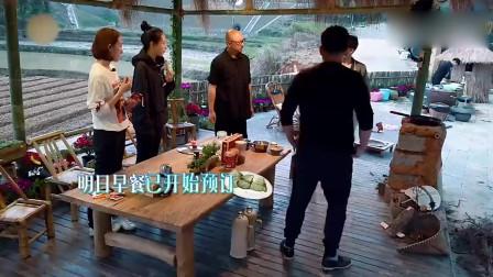 综艺片段:徐峥会做饭把黄磊高兴坏了,全村唯