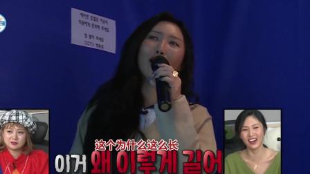 韩国KTV里的rap姐妹花,边唱边跳好不欢乐,真是