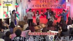 综艺:粉丝魔性大发跳疯狂舞蹈,刘在石拦不住