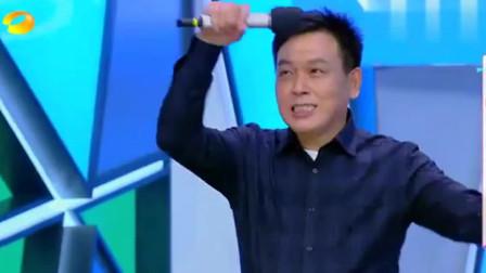 综艺:魏爸演唱前还官方的跟魏大勋握手,魏爸