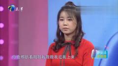 爱情保卫战:涂磊告知女嘉宾:男友连尊重都没