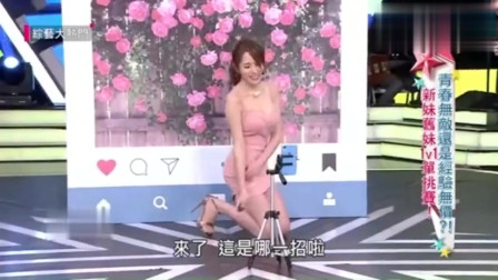 娱乐:女医生自拍的绝招,这样真的很好看么