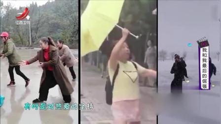 家庭幽默录像:无论是下雨还是下雪,大妈对广