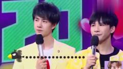 综艺:钱枫说了一句话,王一博快尴尬出屏幕了