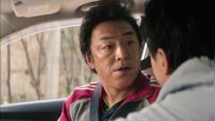 沈腾喜剧电影,公开致敬星爷经典桥段:我养你