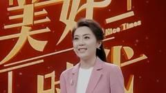"""初到藏区的汉族人,为何被称为""""送财卓玛"""""""