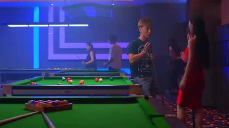 电视剧:美女在酒吧打台球,不料前男友死缠烂