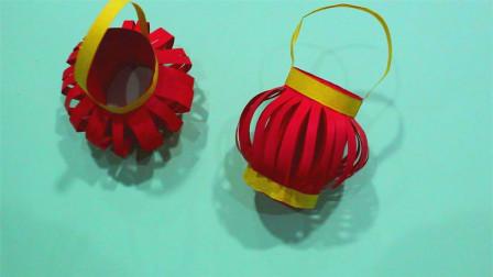 儿童手工制作大全 红灯笼折纸 灯笼手工制作