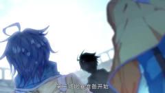 斗罗大陆2 第8集 霍雨浩最后爆发 把美女冻成冰棍