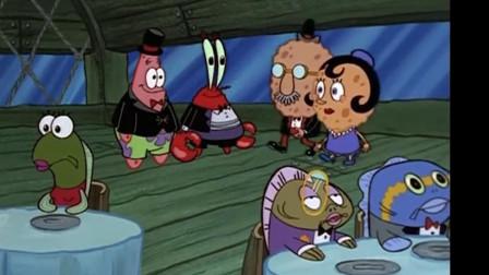 搞笑动画:蟹堡王准备举办大型舞台秀,可是却