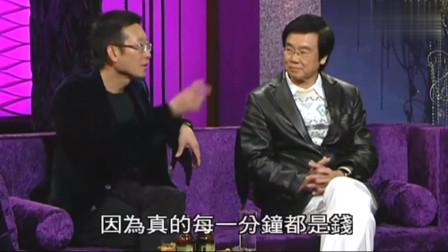 香港综艺:畅谈黄百鸣眼中的周星驰与张国荣,